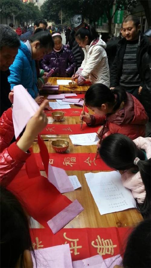 现代城小区迎春文艺汇演